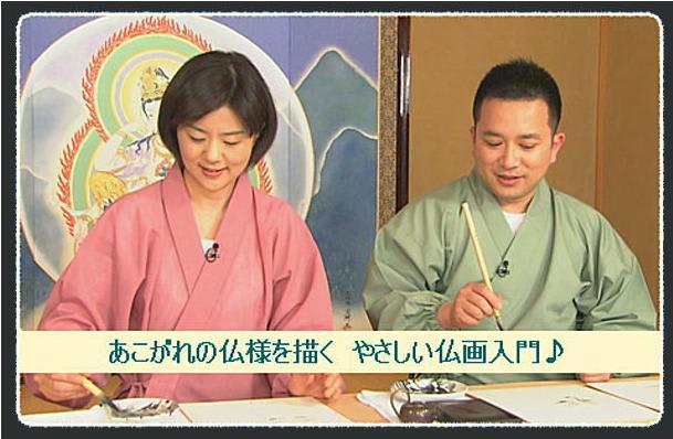 中川緑の画像 p1_8