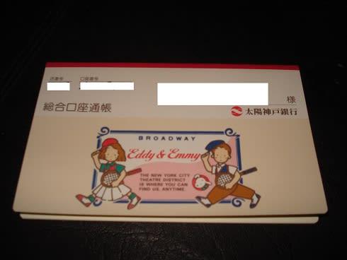 http://blogimg.goo.ne.jp/user_image/7a/f3/6b88ec515658891ead74fa6886b8ec12.jpg