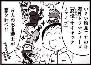 Manga_time_or_2014_05_p136