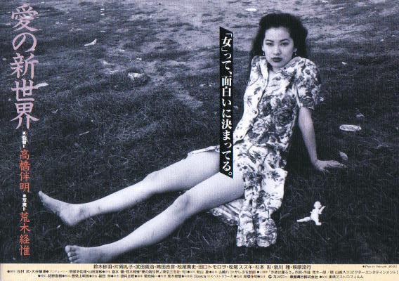 片岡礼子の画像 p1_22