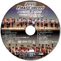 Final_concert_2010_2