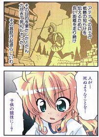 http://blogimg.goo.ne.jp/user_image/7b/2a/a425a41ff0ccec412b479498d4c49a5c.jpg