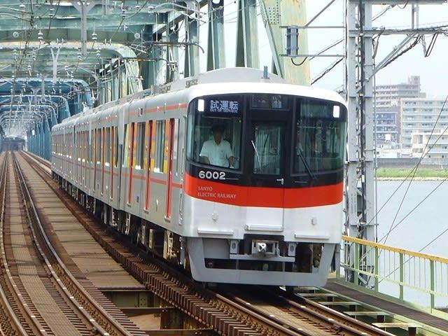 山陽6000系6両試運転@淀川