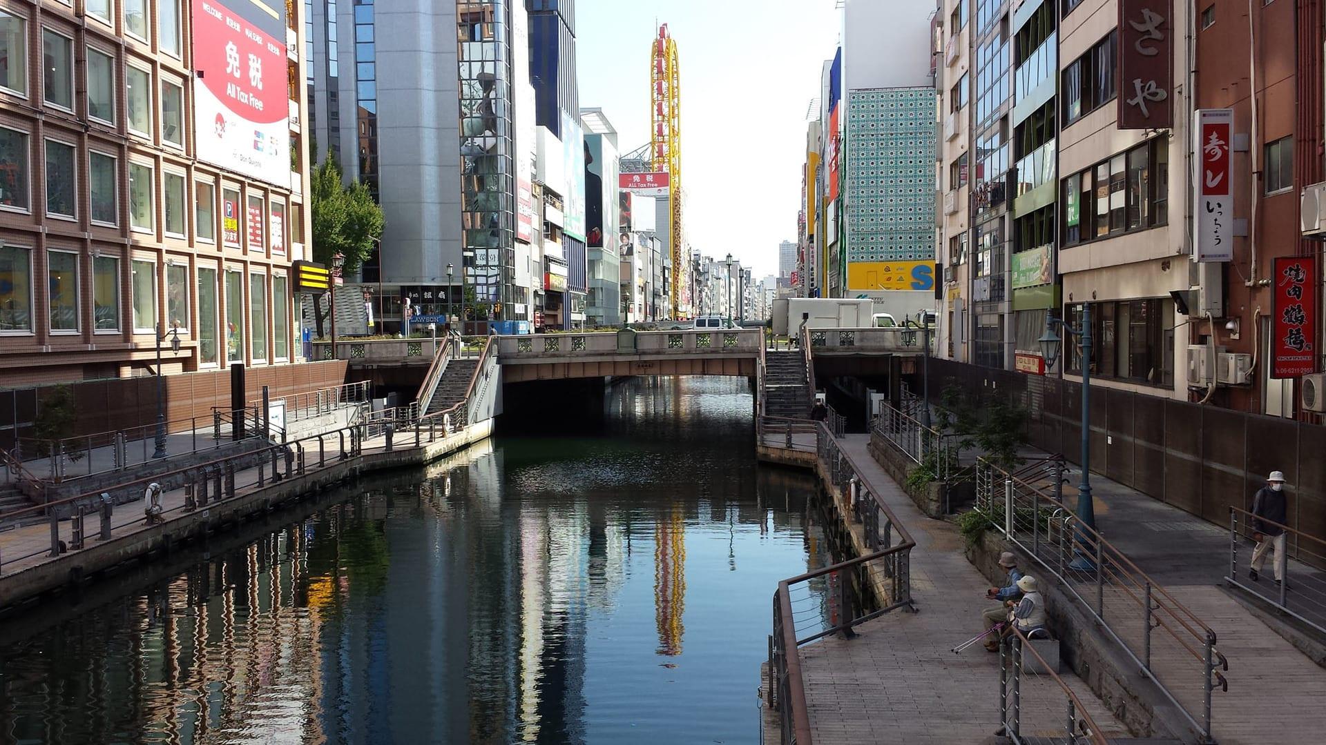 観光 神戸