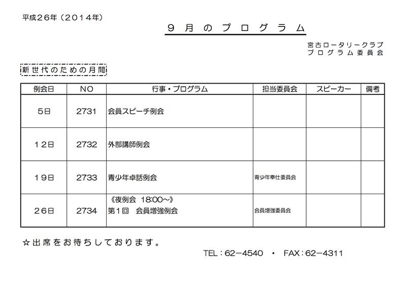 20140905_173135