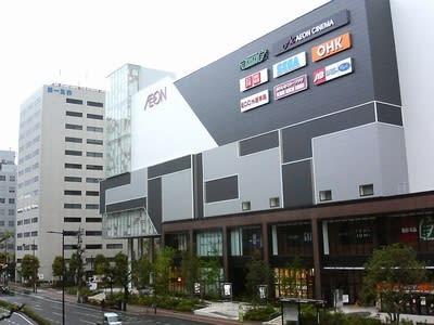 岡山市中心部に建ち並ぶビル(岡山県)