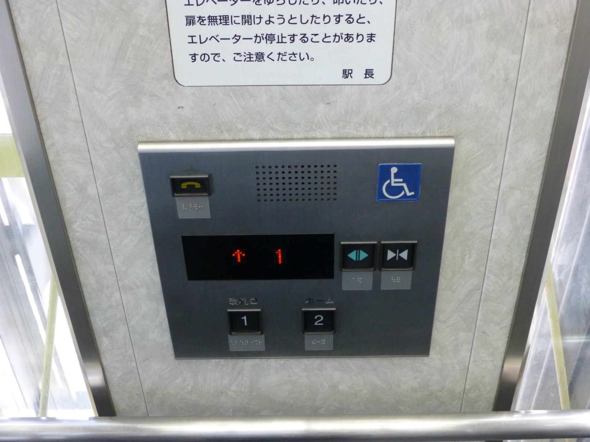 バスと電車とエレベーターとエスカレーターのページ。