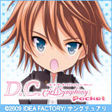 D.C. Girl'                     s Symphony Pocket ~ダ・カーポ~ ガールズシンフォニーポケット