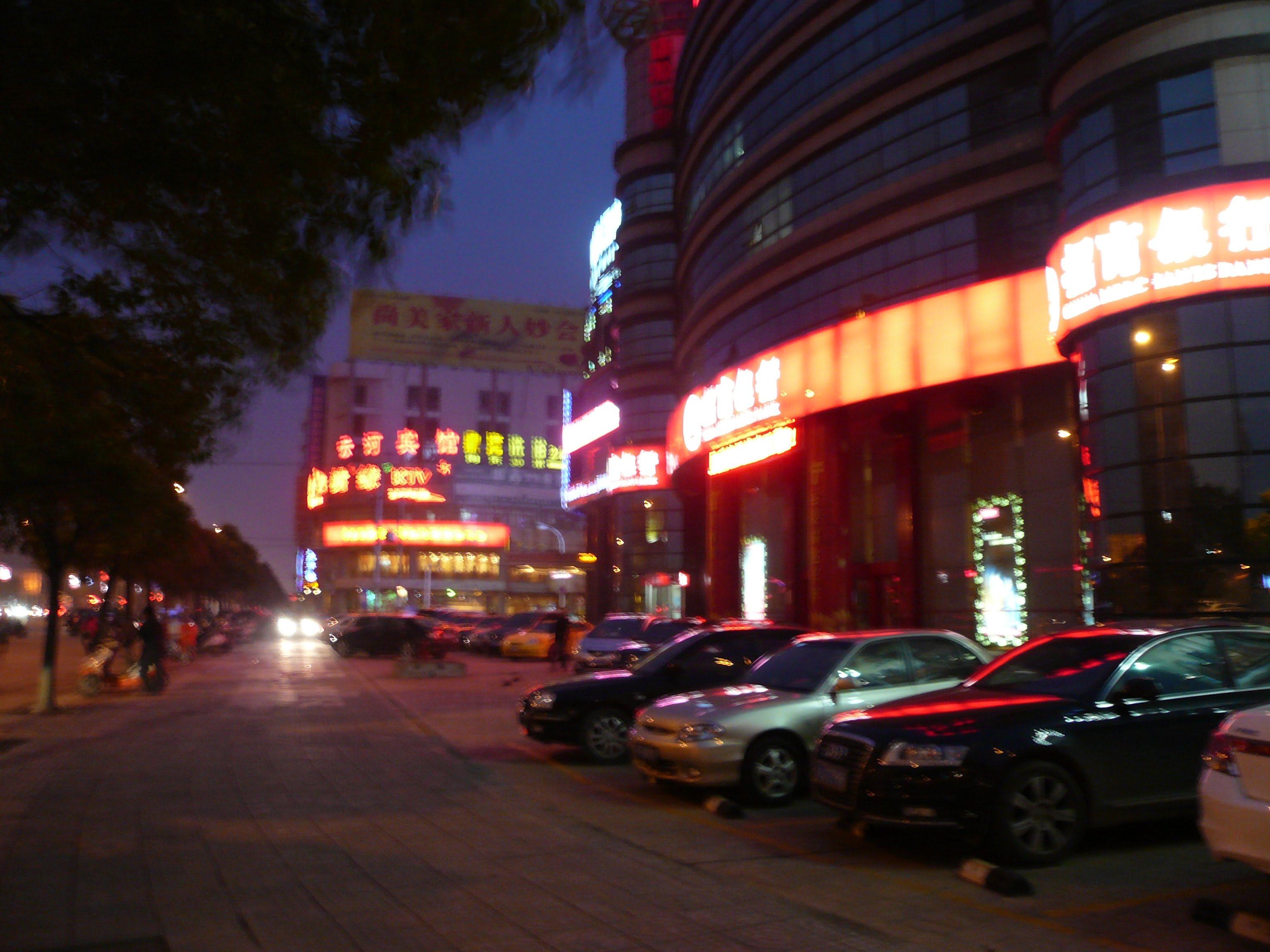 夜の街 中国 上総の写真 クリックすると壁紙サイズの写真 画像 になります