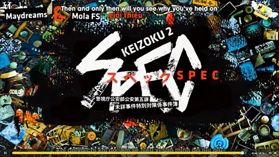 SPEC〜警視庁公安部公安第五課 未詳事件特別対策係事件簿〜の画像 p1_6