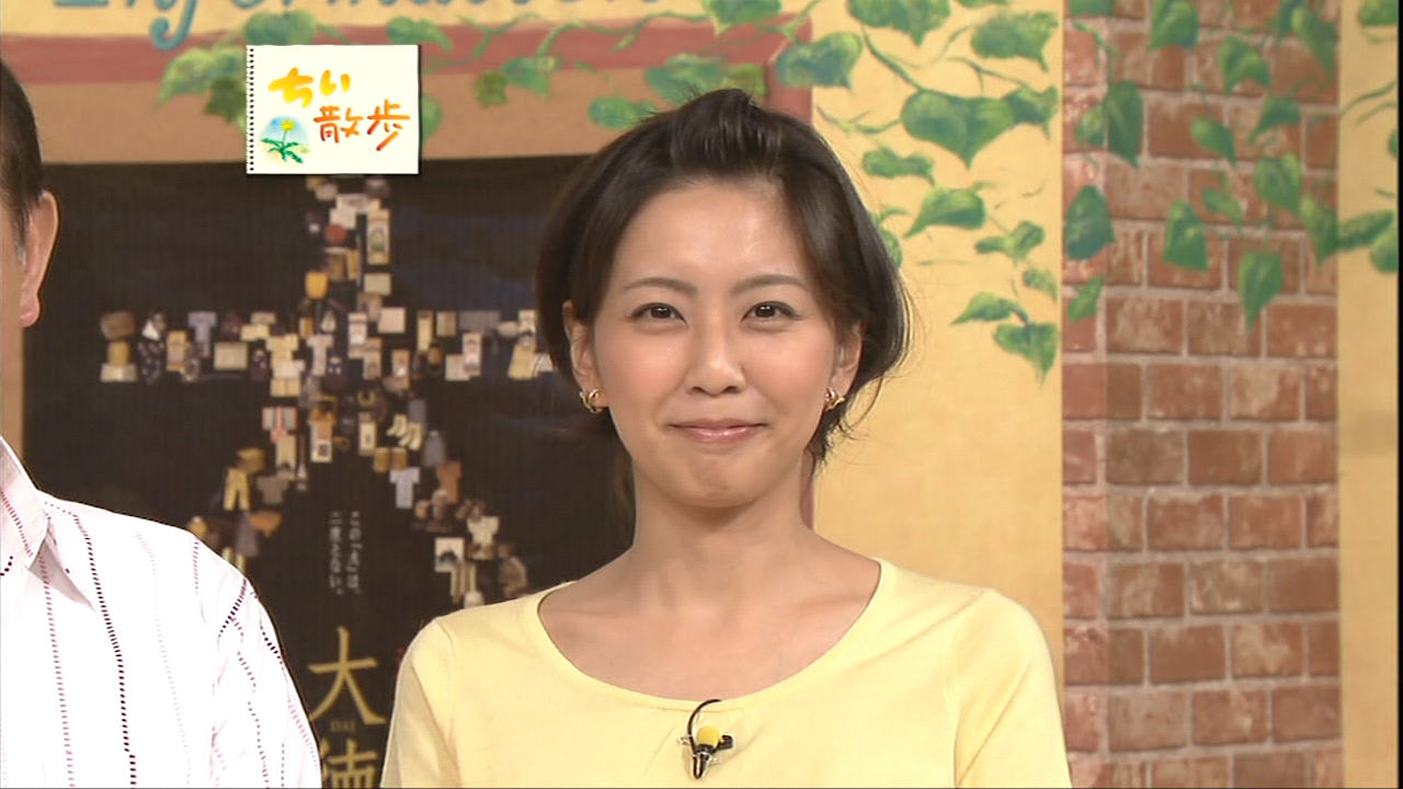 矢島悠子の画像 p1_8