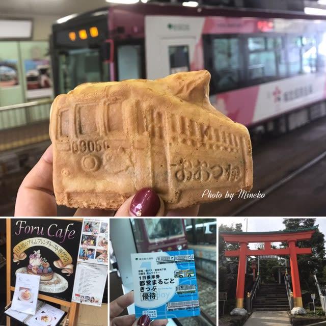 「1日乗車券 都営まるごときっぷ」の旅☆老舗、おしゃれカフェを東京さくらトラムと舎人ライナーで楽しむ♪1