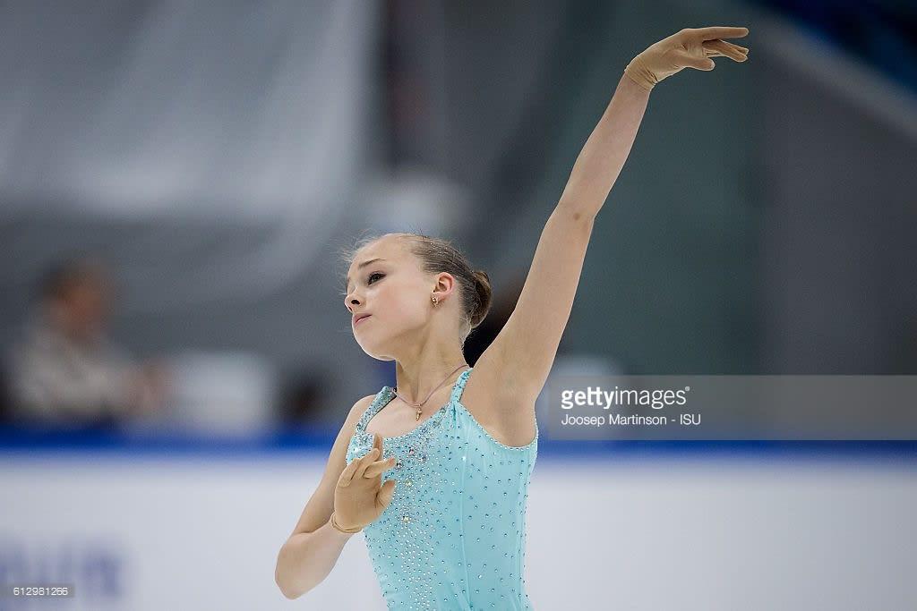 Anastasiia Gubanova no.4