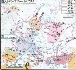 十字軍のころのヨーロッパって - 迷宮映画館 ブログ ログイン ランダム 台風12号 熱帯低気圧