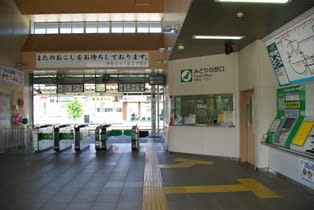 構内図 | 王子駅/N16 | 東京メトロ