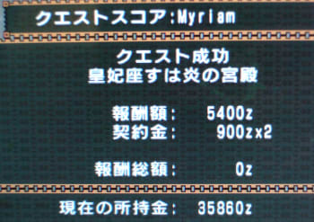 20100329_02
