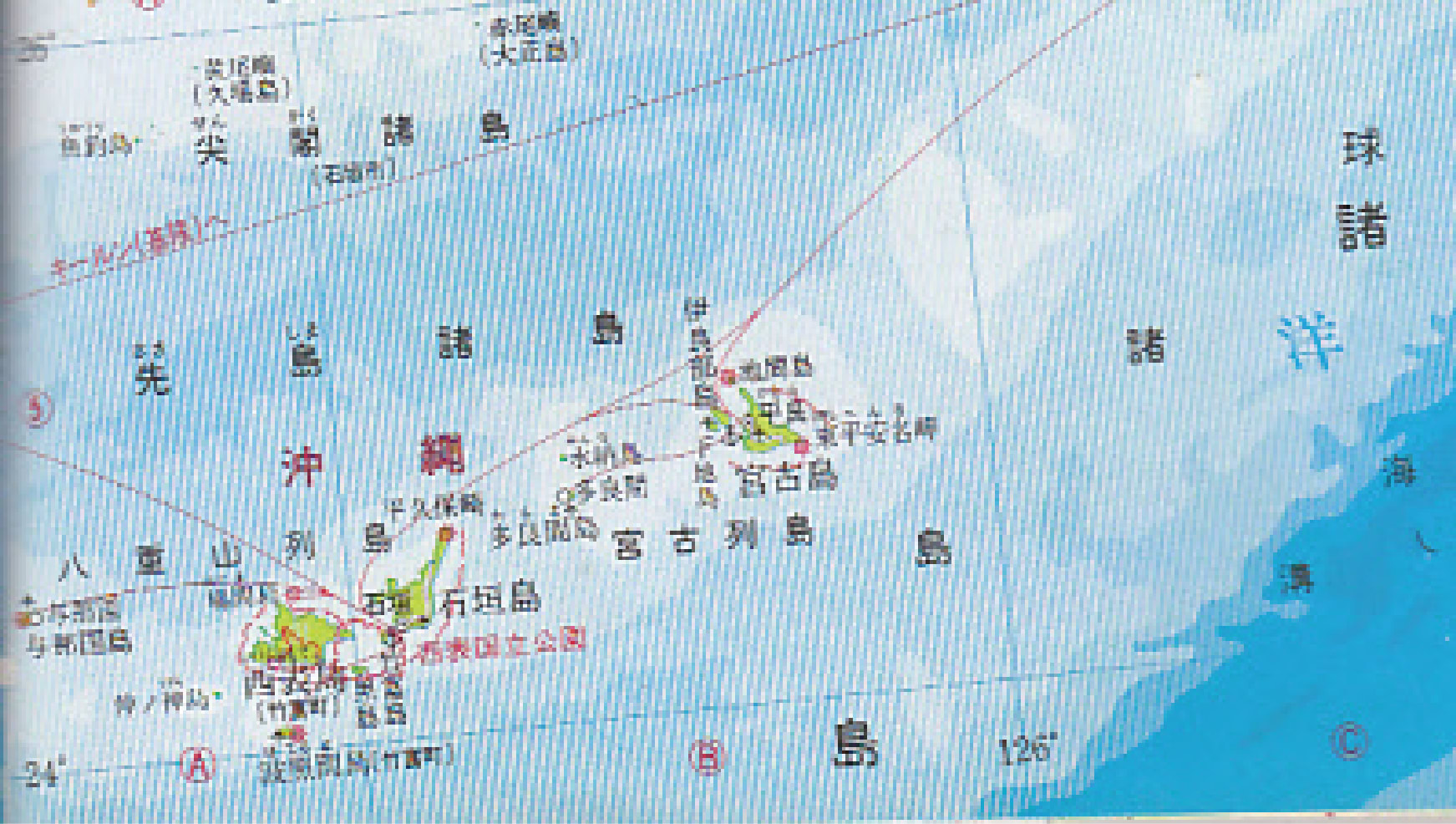 先 島 諸島 っ て どこ 尖閣諸島 - Wikipedia