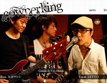 http://blogimg.goo.ne.jp/user_image/7c/3e/f3f44d07b1af4a8d84be90a63cad57a8.jpg