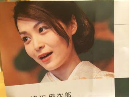 甲斐田裕子の画像 p1_30