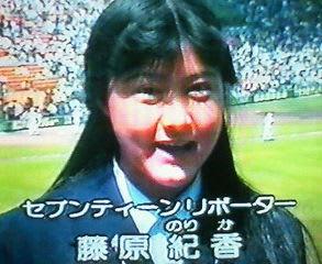 山田喜久夫の画像 p1_9