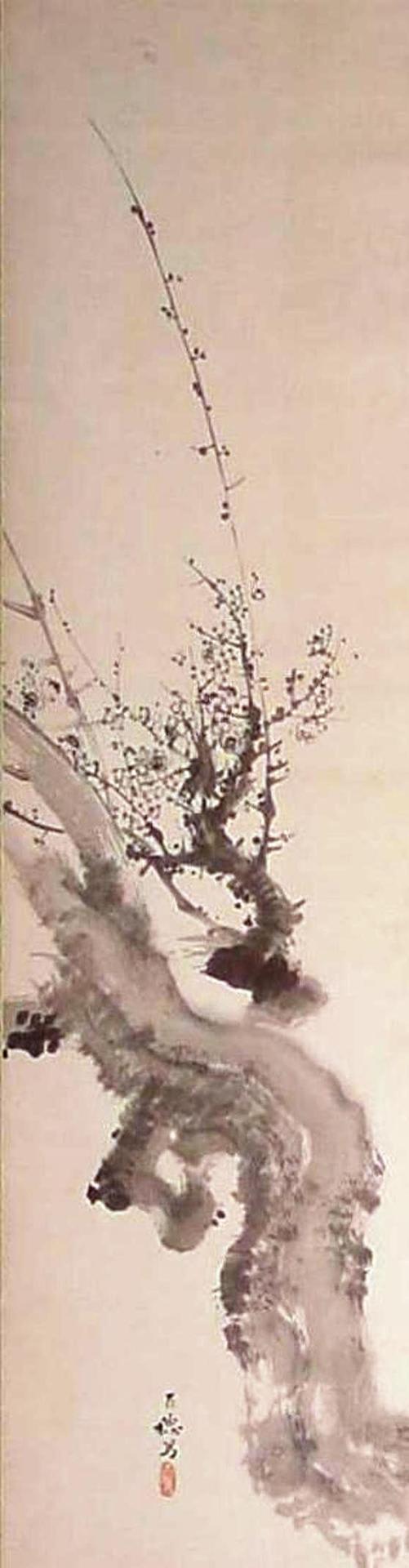平福百穂の画像 p1_16