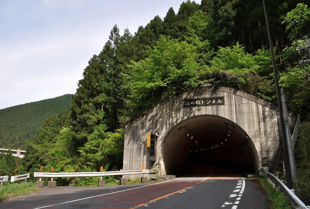 大曲滝の脇トンネル