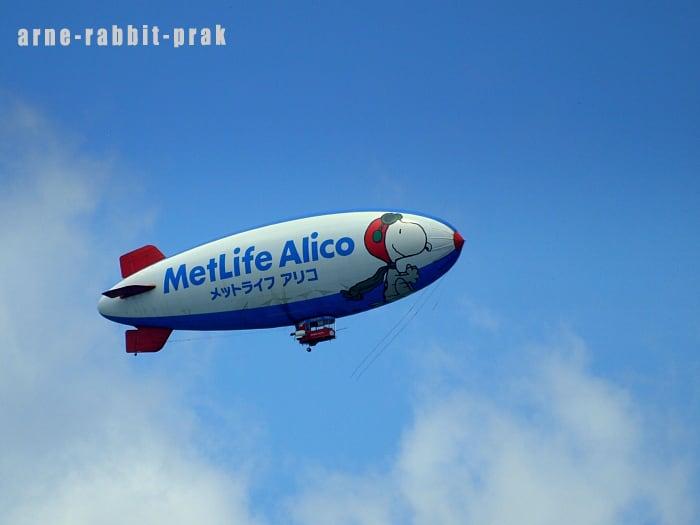 昔懐かしい飛行船が浮かんでいました。メットライフ アリコ飛行船今日は東京...  アーネラビット