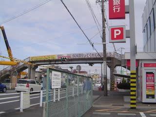 歩道橋撤去工事中 - 武田建築 ...