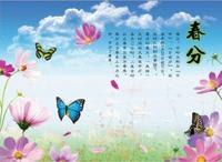 春分の日--その歴史、知識を中国...
