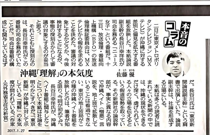 もみさんの一日一冊遊書録(2011年9月1日 スタート!:メメント・モリ)  ~たゆたえど沈まず~
