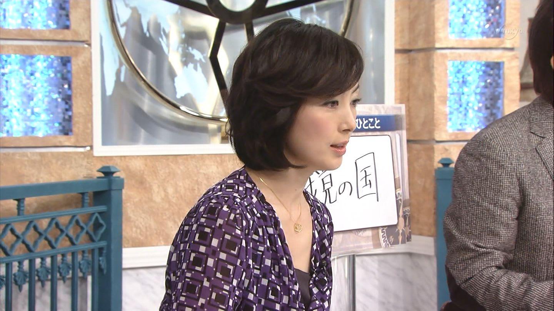 塩田真弓の画像 p1_33