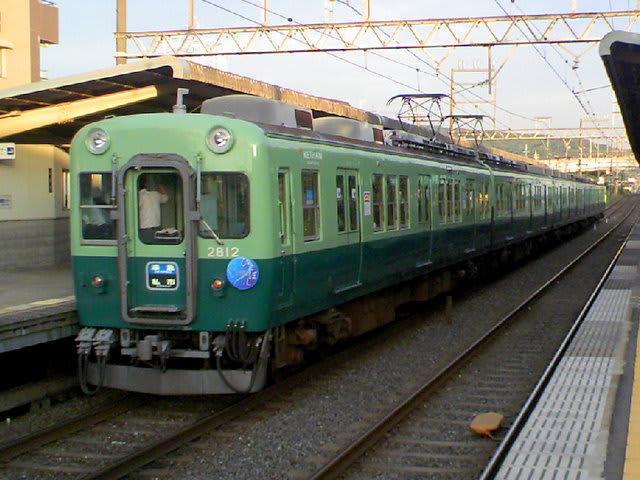 京阪2600系準急「ひこぼし」