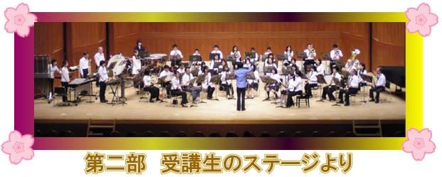 Suisougaku22
