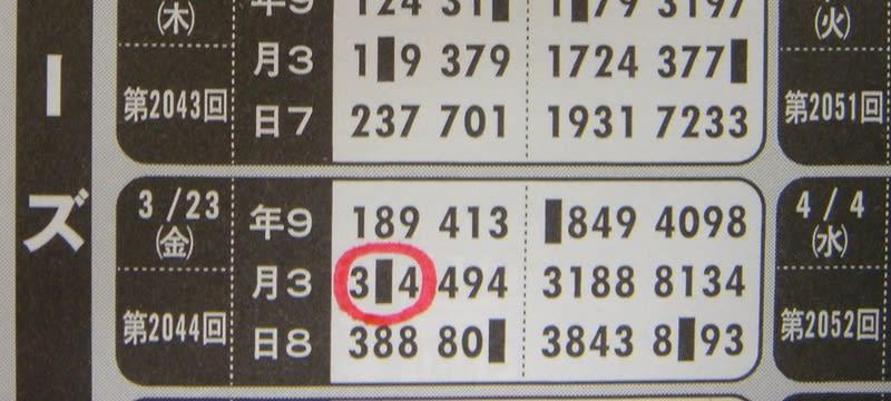 Fukuron_5
