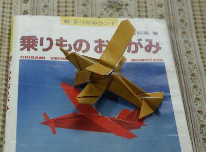簡単 折り紙 折り紙ランド : blog.goo.ne.jp