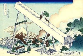 葛飾北斎の富岳富岳三十六景に「遠江山中」