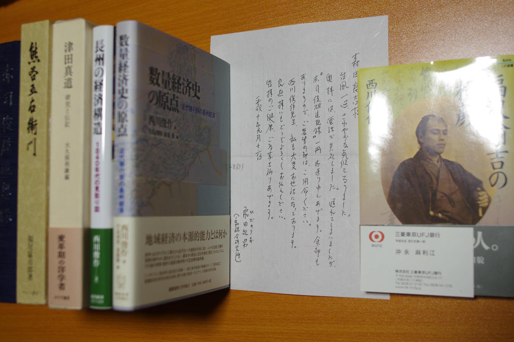 山口県の東栄信用金|東京都の三菱東京UFJ銀行の窓 …