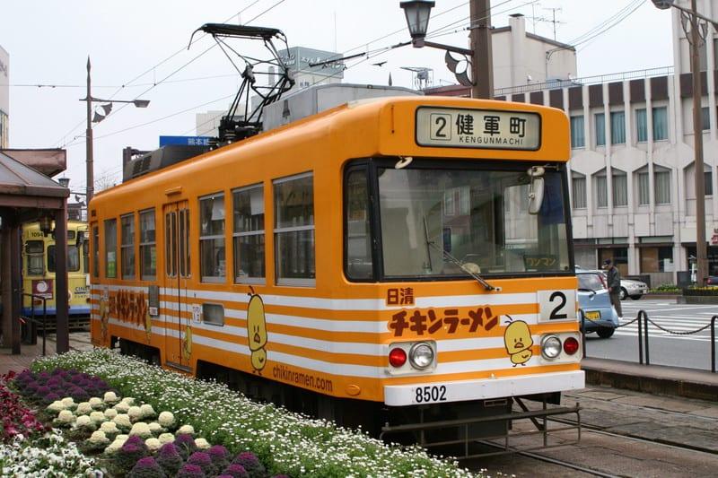 Kumamoto850201