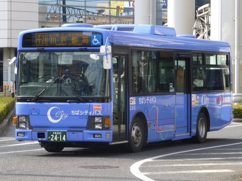 ちばシティバス】千葉200 か 24-...