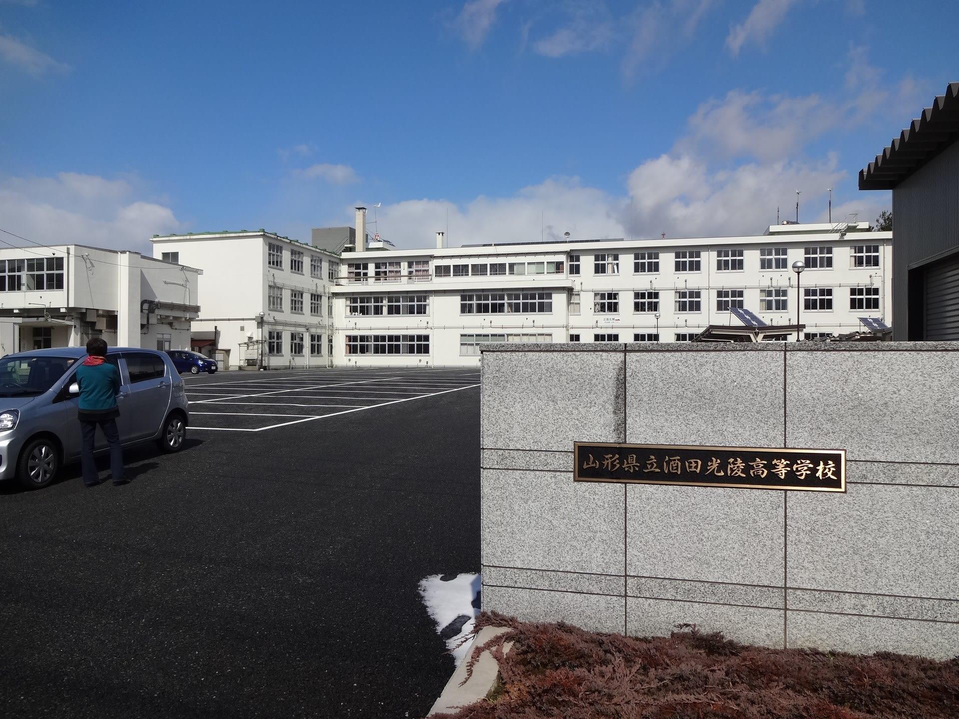 酒田光陵高校の工業科