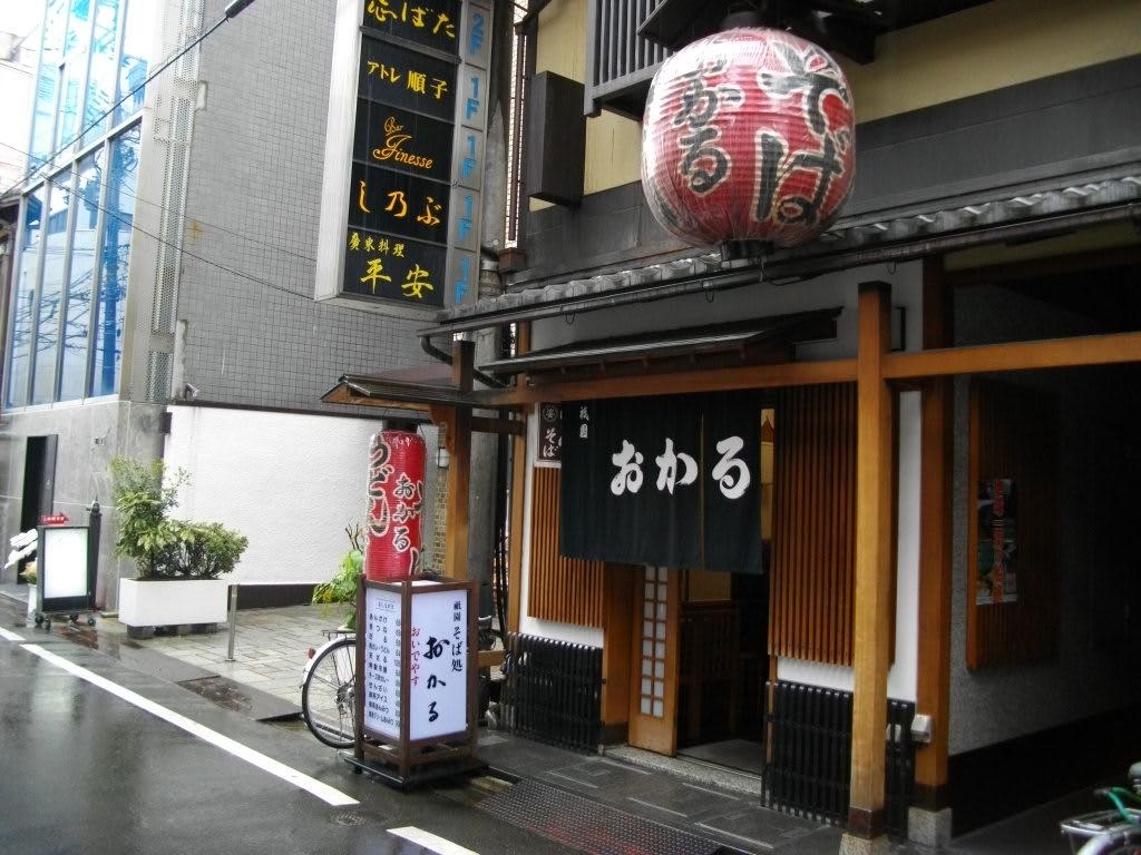 祇園でランチするならここ♡絶対行っておきたいお店15選