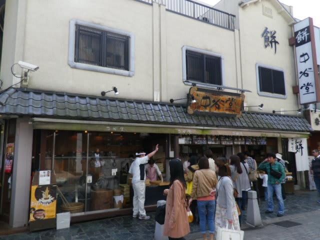 自転車道 奈良自転車道 ブログ : 高速餅つきで有名な「中谷堂 ...