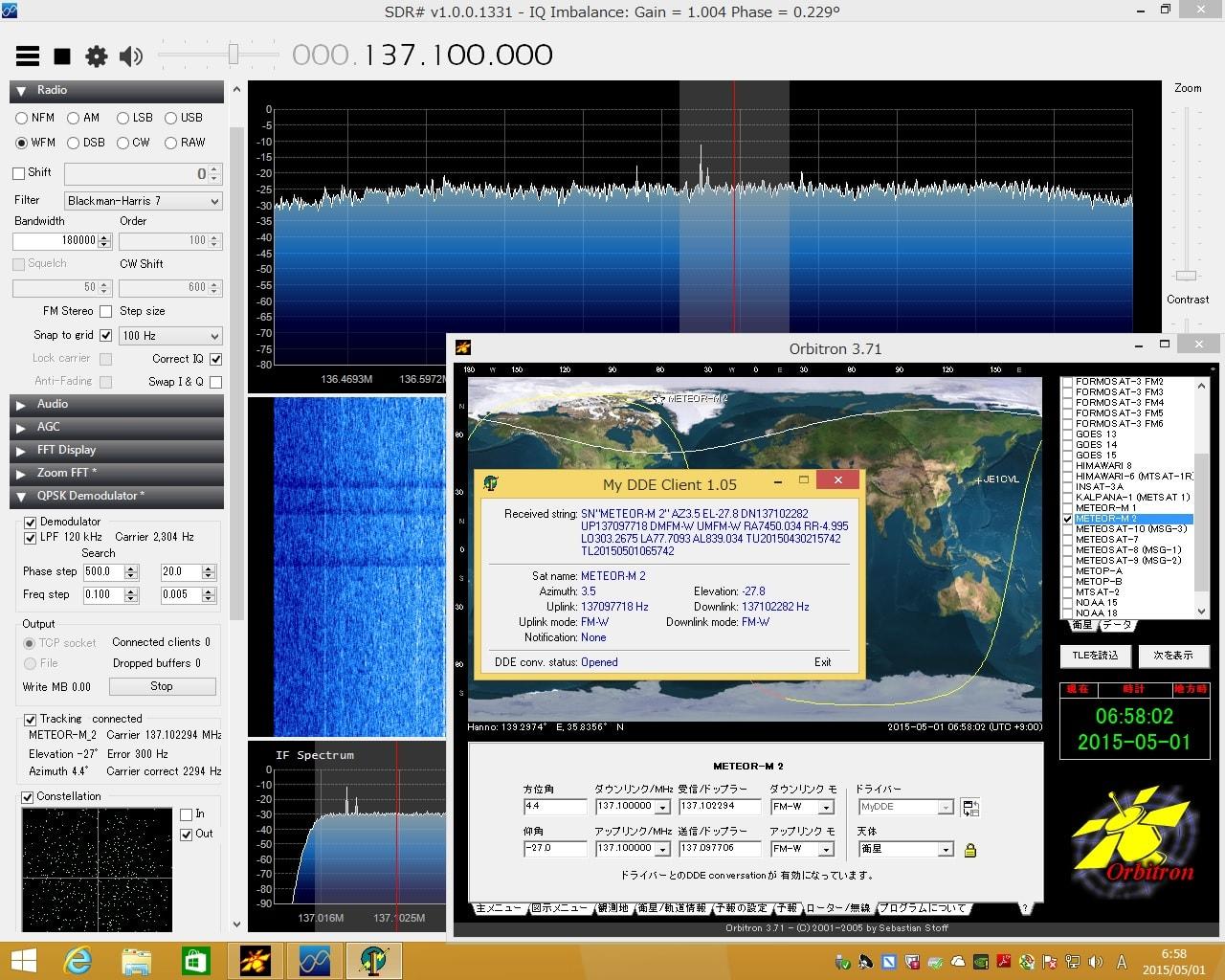 Meteor-M N2, SDR#
