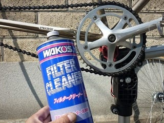 自転車の 自転車 オイル 汚れ 落とす : ... 自転車 洗車 - Kinoの自転車日記