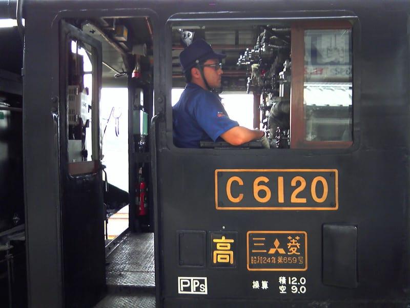 くろがねのC6120