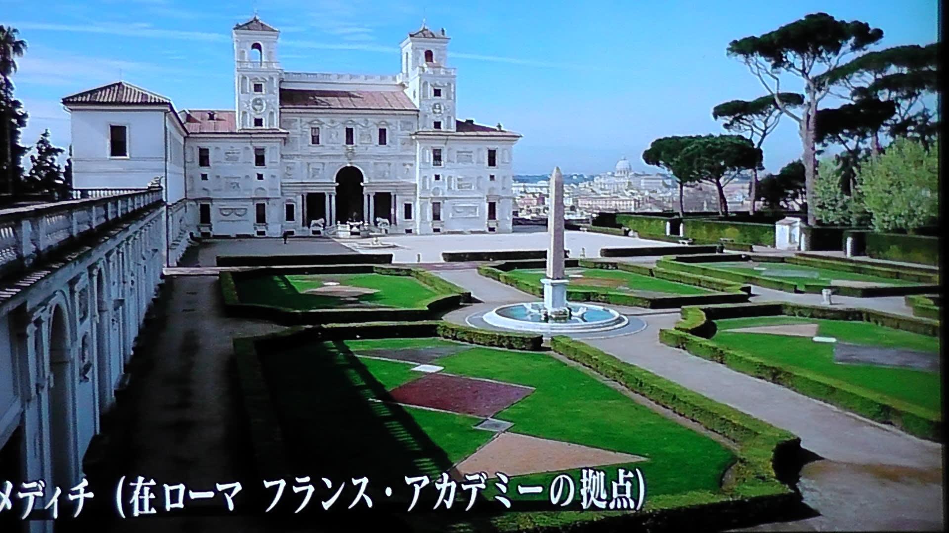 出田節子の画像 p1_6