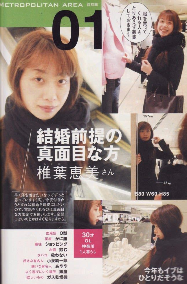 http://blogimg.goo.ne.jp/user_image/7e/27/4a5f30a6ec13558306b5a2d088ccf02e.jpg