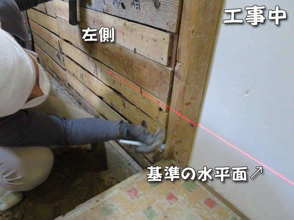 浴室の間仕切り壁部分