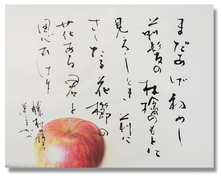 島崎 藤村 の 初 詩集