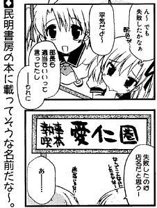 http://blogimg.goo.ne.jp/user_image/7e/43/97079eed6b67e624f2d5434acd3227fe.jpg